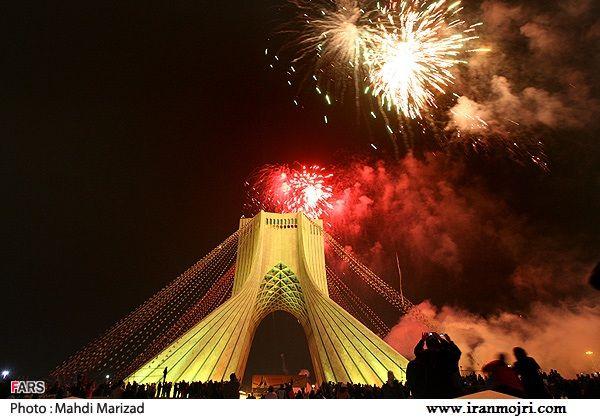 نوراقشانی در مراسم  برج آزادی تهران