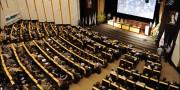كنفرانس راهكارهاي تحول نظام توسعه و بهره برداري در بخش بالادستي نفت و گاز ايران